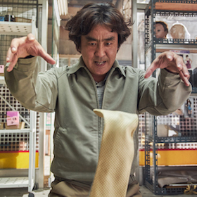 """Telekinese - Unsere Kritik zum Netflix-Film vom """"Train to Busan""""-Regisseur"""