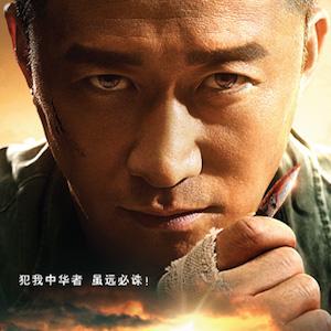 Wolf Warrior 2 - Chinas erfolgreichster Film aller Zeiten überraschend bei Netflix verfügbar