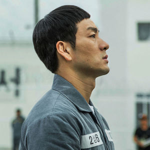 Prison-Playbook.jpg