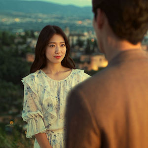 Memories of the Alhambra - Aufwendiges K-Drama ab sofort bei Netflix
