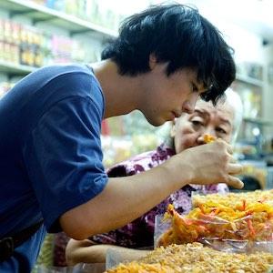 Ramen Shop - Deutscher Trailer zum kulinarischen Drama