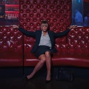 Promising Young Woman - Deutscher Trailer zum Rachefilm mit Carey Mulligan