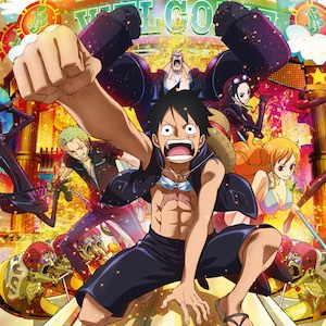 One-Piece-Gold.jpg