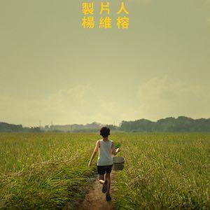 Tigertail - Erster Trailer zum vielversprechenden Netflix-Drama