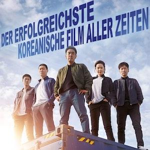 Extreme Job - Zweiter deutscher Trailer zur herrlichen Action-Komödie erschienen