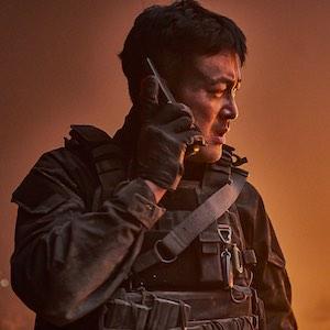 Ashfall - Unsere Kritik zum koreanischen Katastrophenfilm