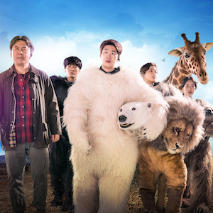 Rettet den Zoo - Unsere Kritik zur familienfreundlichen Komödie