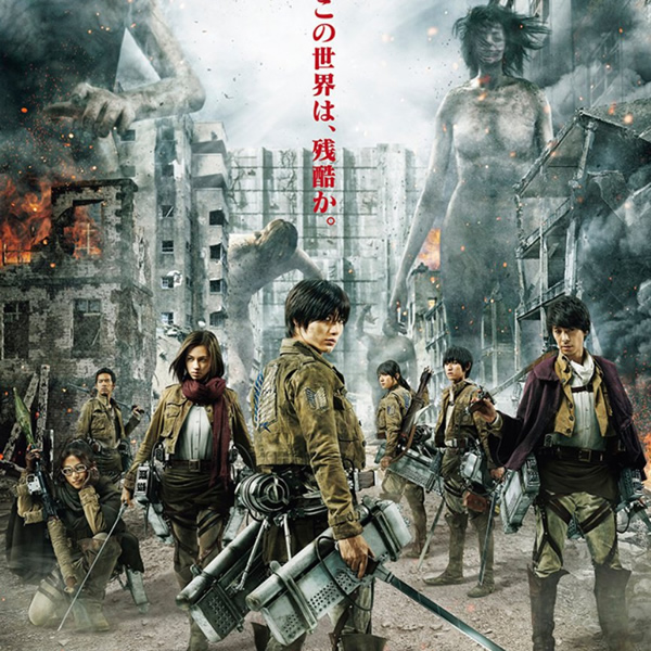 Shingeki no Kyojin: Attack on Titan