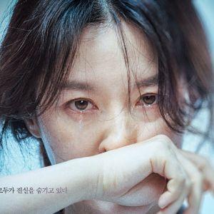 Bring Me Home - Unsere Kritik zum südkoreanischen Thriller