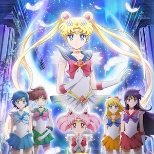 Pretty Guardian Sailor Moon Eternal - Netflix sichert sich das Double-Feature