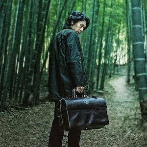 Memoir of a Murderer - Deutscher Trailer zum abgründigen Thriller erschienen
