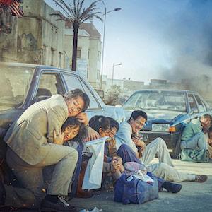 Escape From Mogadishu - Trailer zum Bürgerkriegsfilm