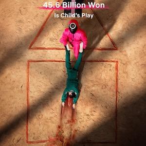 Squid Game - Offizieller Teaser zur abgefahrenen Netflix-Serie