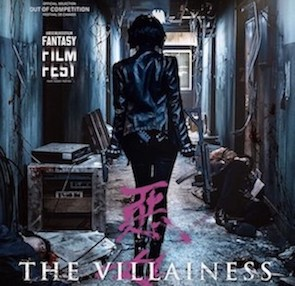 The Villainess - Serienadaption zum brutalen Actionspektakel geplant