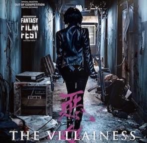 """Havoc - """"The Villainess""""-Regisseur hat sein nächstes Projekt gefunden"""